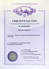 «OPC-ZULU ЦЕНТР»